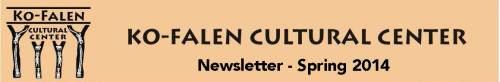 Newsletter header 2014